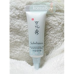 Увлажняющий солнцезащитный крем SULWHASOO Hydro-aid Moisturizing Lifting UV Protection Cream SPF50+ PA+++, 5 мл