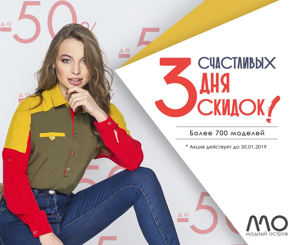 SALE - Страница 8 - Li-Zakupki.ru - совместные закупки (покупки) в Миассе 6901b1e75fb5c