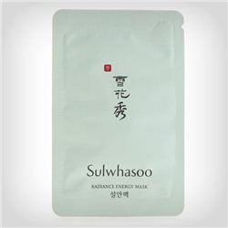 Ночная маска Sulwhasoo Radiance Energy Mask