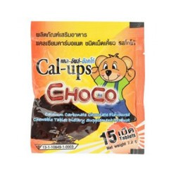 Шоколадные конфетки-таблетки с кальцием Cal-ups 15 шт / Cal-ups Choco Calcium Carbonate Chocolate Flavour Chewable Tablet Dietary Supplement Product 15pcs